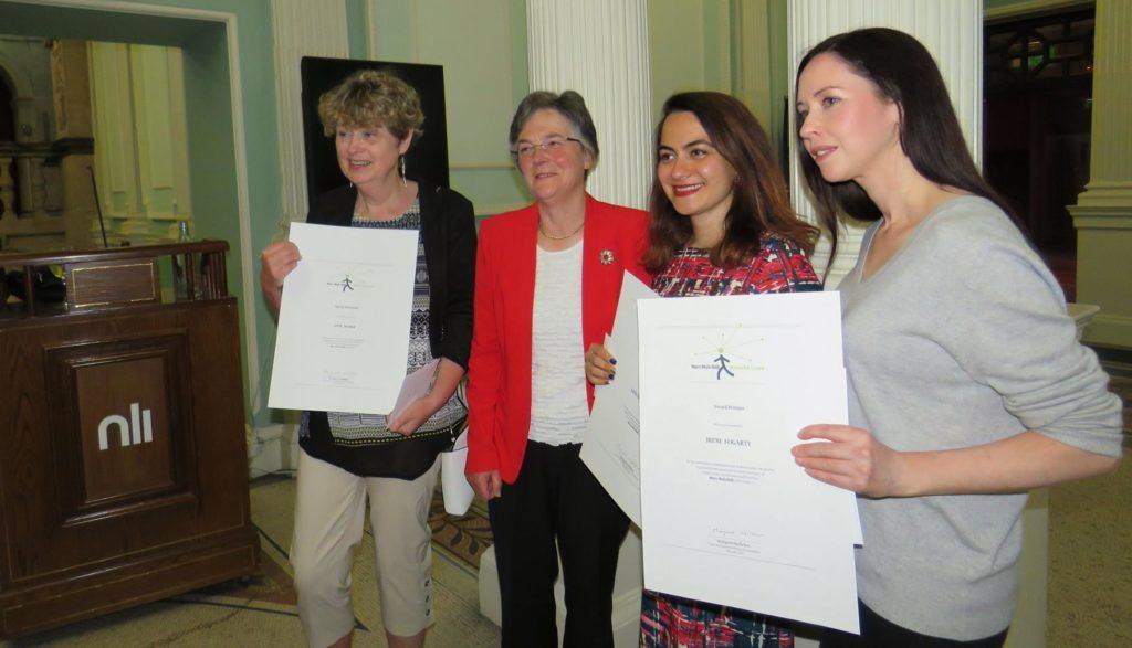 Mary Mulvihill Award & Recipients